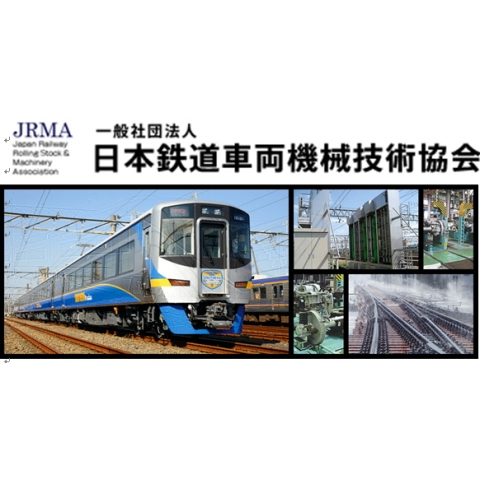 LII High Flame Retardant Sleeving for Automobile , High-speed Rail