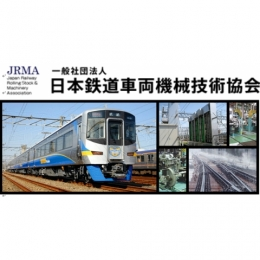 LII-High Flame Retardant Sleeving for Automobile , High-speed Rail 1